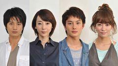 稲森いずみ主演「アイシテル~絆~」で殺人犯の兄演じる向井理と共演決定!岡田将生がその弟役に