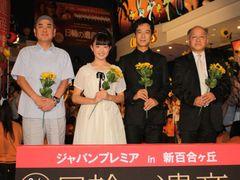 堺雅人、終戦記念日と3月11日を重ね「日本人にとって忘れることのできない大切な日」