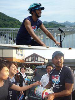 池内博之、気温が34度の四国地方を自転車で回り募金活動!「元気、優しさ、愛」を感じ大満足!