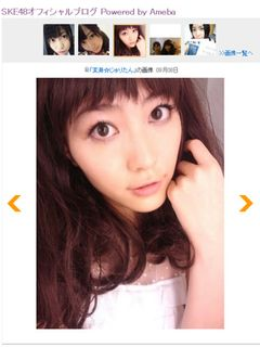 SKE48・松井珠理奈、こんな美人だった?茶髪パッツンで14歳には見えない大人の色気!