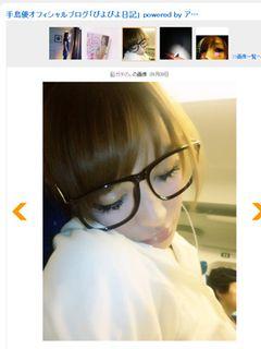 手島優、かわい過ぎる寝顔をブログで公開!見ている方がどきどきしちゃうほど27歳とは思えないほど無防備!
