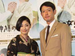 常盤貴子、「神様の女房」で夫婦役を努めた筒井道隆とのきずなを強めたのは「ONE PIECE」!