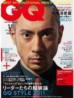 市川海老蔵、雑誌「GQ 」の表紙に登場!映画論語る