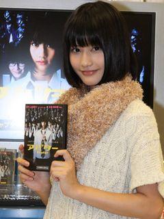 正統派美少女の橋本愛、かわいすぎて不細工なキャラを演じるのが困難だったことを明かす