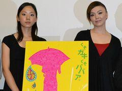 松田美由紀、学生とのコラボ映画に「わたしはどんな俳優さんでもいつでもOK!」と貫禄!