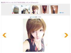 釈由美子、写メが本人よりきれい過ぎると友人から苦情?デジタル音痴を告白するも自画撮りはプロ級と自負?