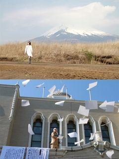 寺島しのぶが三島由紀夫の妻、ARATAが三島の若松孝二監督『11・25自決の日 三島由紀夫と若者たち』いよいよ完成!