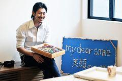 大杉漣の長男で、写真家の大杉隼平、被災地の子どもを支援を目的とした写真&展覧会を開催!