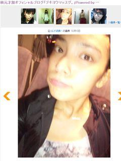 AKB48秋元才加、すっぴん披露!男前な素顔に「イケメン」「なんか勇ましい」!