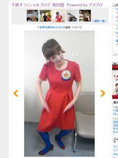 千秋、元夫のココリコ・遠藤から直伝のコマネチをブログで披露!?「女だてらにちょっと似てるのがムカつくでしょ」