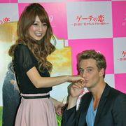 新婚の小倉優子、「子どもは早めに欲しい」!ドイツ人イケメン俳優からキスされるも夫とはラブラブ!