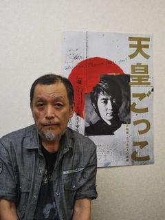 天皇コラージュ作品問題でタブーに触れた大浦監督が、新右翼の活動家・見沢知廉のドキュメンタリーを作った理由とは!