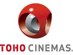 映画料金1,500円への値下げで入場者数5%減 TOHOシネマズ、値下げ廃止