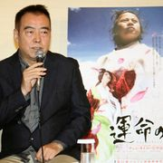 中国映画の巨匠チェン・カイコー監督来日!「SMAPのコンサートにも行った」と親日ぶり明かす