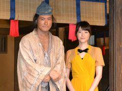 上野樹里・松山ケンイチ、大河ドラマバトンタッチ式!NHK制作さんへの不満ぶちまけ?
