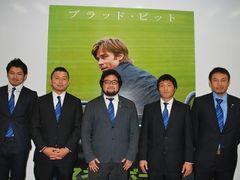 日本の社会人ラガーマンを取り巻く厳しい現状吐露…最弱チームが最強チームに成長するブラピ主演『マネーボール』に共感!