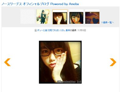 AKB48峯岸みなみ、すっぴんの眼鏡姿を公開!「かわいい~」「惚れ直し ...