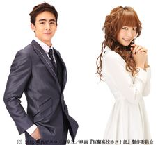 AKB48篠田麻里子と兄妹役!2PMのニックンが『桜蘭高校ホスト部』で日本映画デビュー!