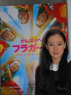 蒼井優、福島で被災した「フラガール」たちへの想いを語る