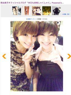 釈由美子、よく似ている妹とのツーショットを公開!自身の結婚はあきらめ(?)「早くおいきなさい」と妹に期待!?