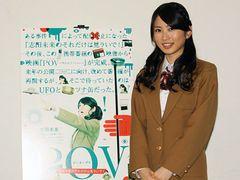 志田未来、「そのまんまのわたしを見て」と自分を演じて手応えばっちり!