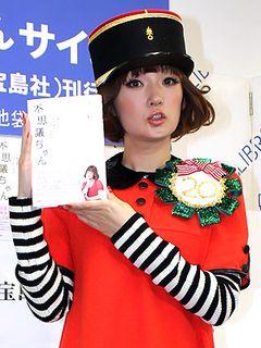 千秋、ココリコ遠藤との関係もつづった初自叙伝発売!「パパとしてちゃんと接点を持っていきたい」