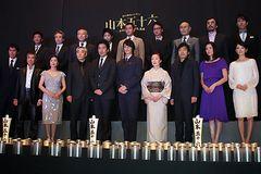 日米開戦70年目を迎え役所広司、玉木宏、阿部寛ら18人の豪華俳優が集結!「本当に豊かな国を目指してがんばらなければ」