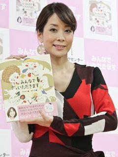 内田恭子、初の絵本刊行記念イベントで子育てについて語る「めまぐるしくて記憶がないくらい」
