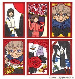 宮崎駿も認めた『千と千尋の神隠し』花札!あのキャラクター&名シーンを再現!