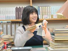 前田敦子、芥川賞受賞作『苦役列車』古本屋店員役でヒロインに!森山未來、高良健吾と共演決定!