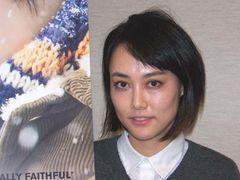 菊地凛子、今だから言える映画『ノルウェイの森』で直子役を勝ち取った経緯とは?