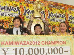 ビートたけし、今田耕司も祝福!第1回「KAMIWAZA~神芸~」優勝者は、日本人ダンサー!