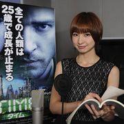 篠田麻里子、AKB48初のハリウッド進出!?ハリウッド映画の日本語吹き替え声優に初挑戦!