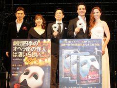 「オペラ座の怪人」の怪人と歌姫が来日!劇団四季キャストと初対面を果たし、会場は大熱狂!