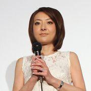 西川史子、今年の目標は妊娠!でも恋愛バブルはすでにはじけ済み!?