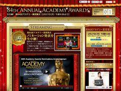 アカデミー賞ノミネーション発表が今年もストリーミング配信!ついに今夜発表!