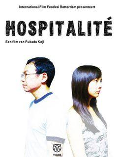 オランダでインディペンデント映画のレーベルから日本映画『歓待』DVDが発売