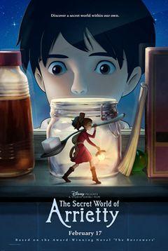 『借りぐらしのアリエッティ』北米公開はスタジオジブリ最大規模の1,200スクリーン以上に!