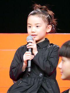 芦田愛菜、笑わないクールな役がらに挑戦!さすがの天才子役も「難しかったです」