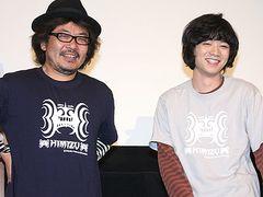 大ヒット『ヒミズ』の壮絶で異様な撮影現場を楽しそうに語る園子温監督と染谷将太はペアルックで登場!