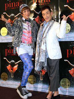 踊れるオネエ・クリス松村、フォーリーブスの北公次さんは「ダンスと歌を一緒に楽しませてくれた方」と悼む