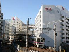 『耳をすませば』「カントリー・ロード」が流れる駅!映画のモデル地・東京多摩市で