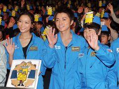 藤原竜也のエールに会場中が感動!宇宙飛行士を目指したい前田旺志郎に「いけるよ」