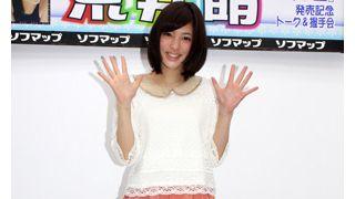 17歳になった美少女・荒井萌、テレビで共演中のAKB・指原に「とっても面白い人」