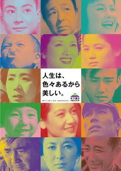 木村拓哉&香取慎吾のザ・プレミアム・モルツCMは「猛烈なる反響」!日本&ビールの歴史を木下恵介作品で振り返る