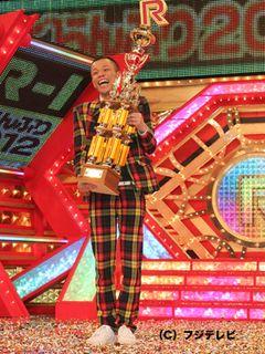 「R-1ぐらんぷり2012」チャンピオンの多田健二、優勝の涙は相方・山田與志への思い!
