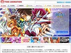 「聖闘士星矢」をめぐる訴訟、東映アニメーションが勝訴!著作権侵害での約800億円の賠償金請求も却下へ
