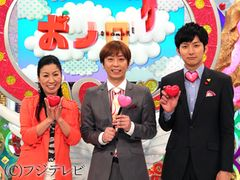恋愛バラエティー司会就任のフット後藤、彼女との番組出演は「ノロケ倒します」