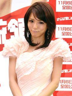 釈由美子、古武道で初段!黒帯に!「ふわぁ~っと涙が溢れてきました」
