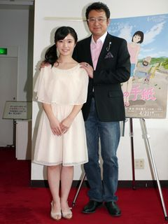『ももへの手紙』15歳の美山加恋の「お父さんよりお父さんみたい」発言に船越英一郎、大照れ!